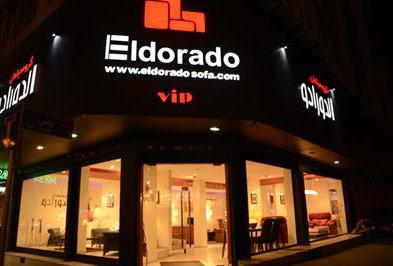 مبلمان الدورادو; برند برتر در زمینه تولید مبلمان راحتی